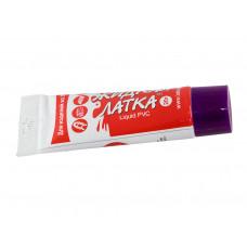 Латка жидкая 20гр. цв. фиолетовый