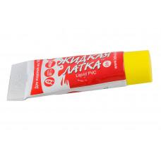 Латка жидкая 20гр. цв. желтый