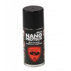 Антикор Авто Nano Protech