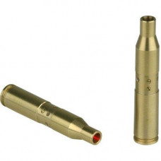 Патрон холодной пристрелки к.30-06spr, SM/39003