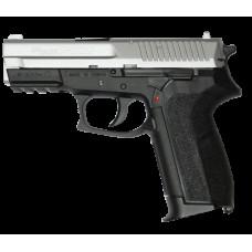 Пистолет пневматический Sig Sauer 2022 пластиковый, никель